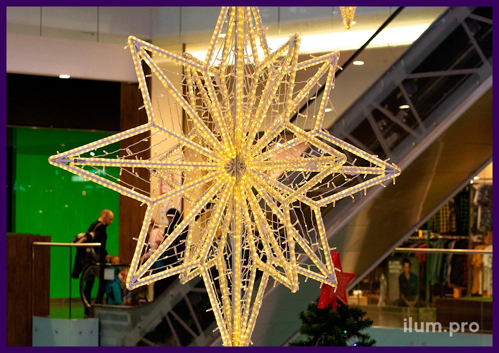 Звезда светодиодная для интерьера ТЦ на Новый год - металлический каркас с гирляндами тёплых оттенков