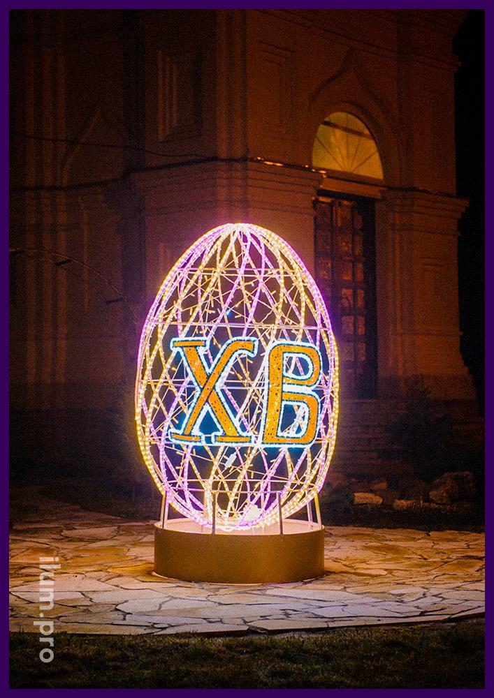Украшение территории храма разноцветными яйцами ХВ к празднованию Пасхи
