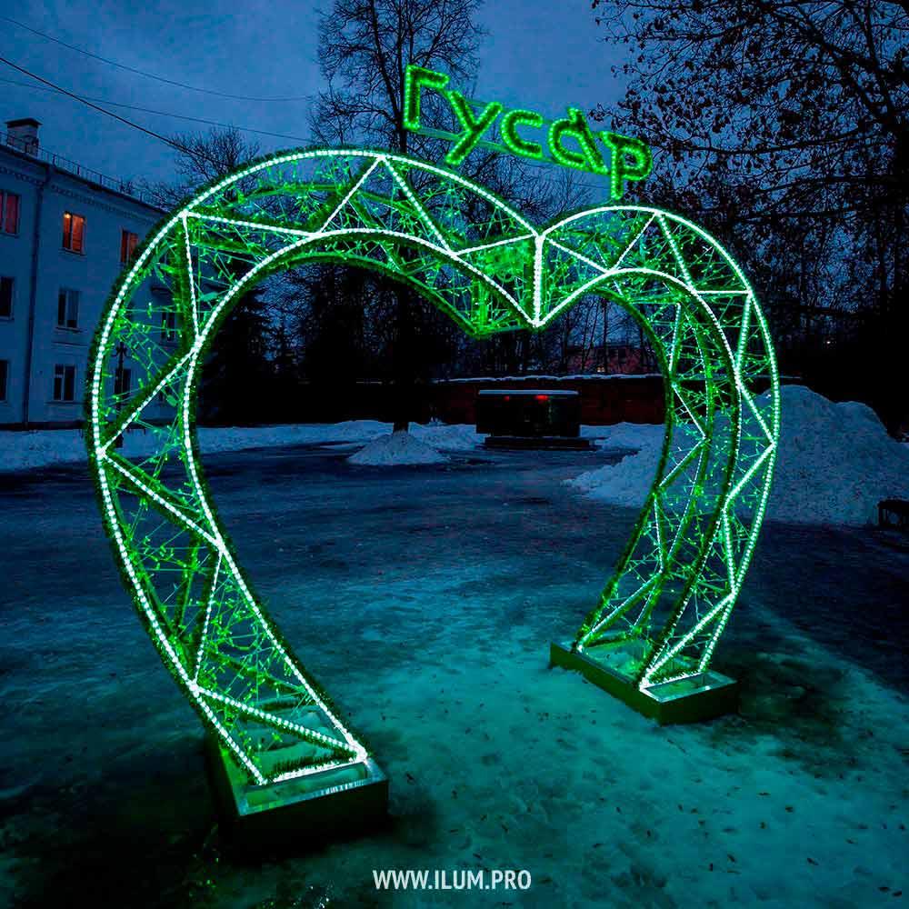 Светодиодная арка в форме сердца с логотипом из гирлянд