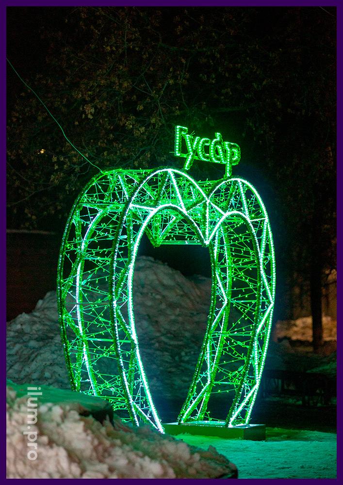 Подсветка площади на Новый год аркой в форме сердца из гирлянд зелёного и белого цвета