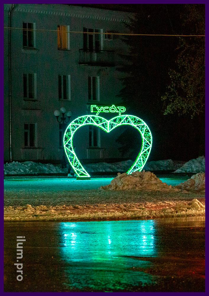 Новогодняя арка в центре города, каркас в виде сердца с логотипом и подсветкой уличными гирляндами
