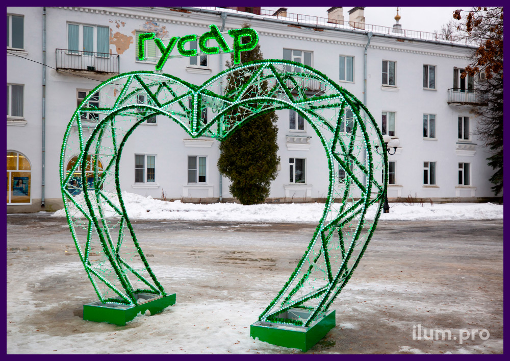 Арка с зелёными гирляндами и белым дюралайтом в центре города на Новый год