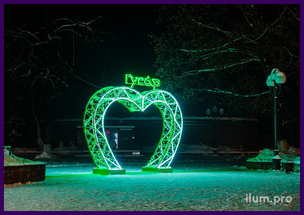 Арки в форме сердца из алюминиевого каркаса и уличной иллюминации белого и зелёного цвета