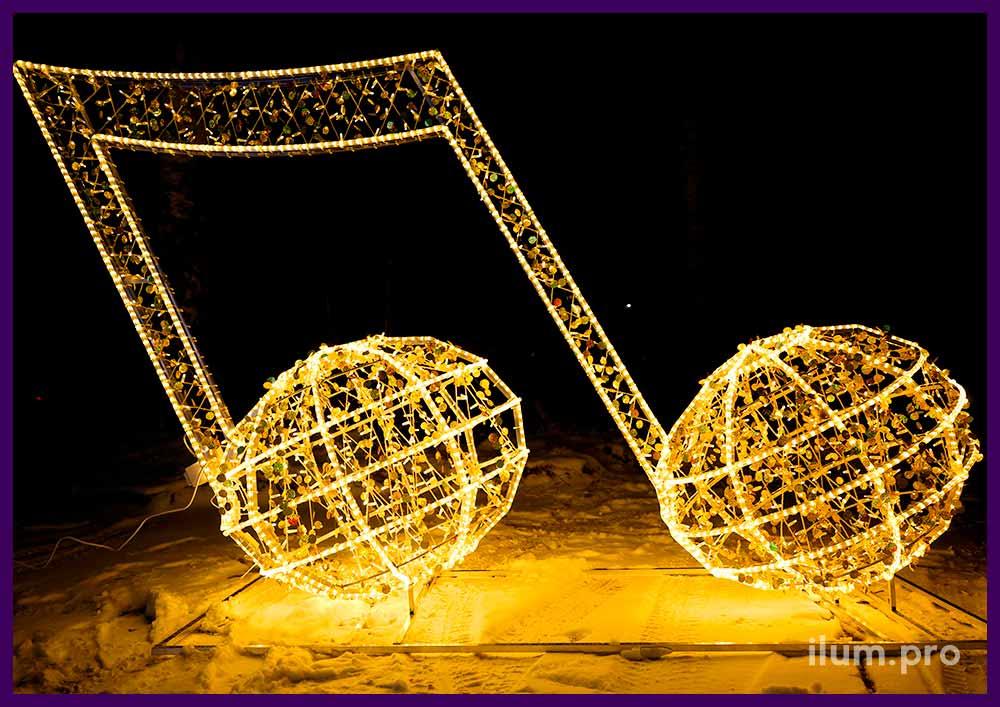 Новогодняя нота из алюминиевого каркаса, блёсток золотого цвета и уличной иллюминации