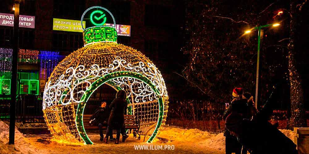 Светодиодный шар в Чехове на Новый год