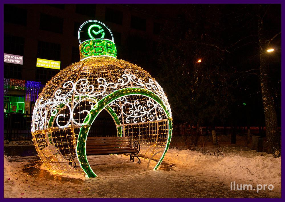 Новогодняя фотозона в форме шара из гирлянд и дюралайта, светодиодная иллюминация