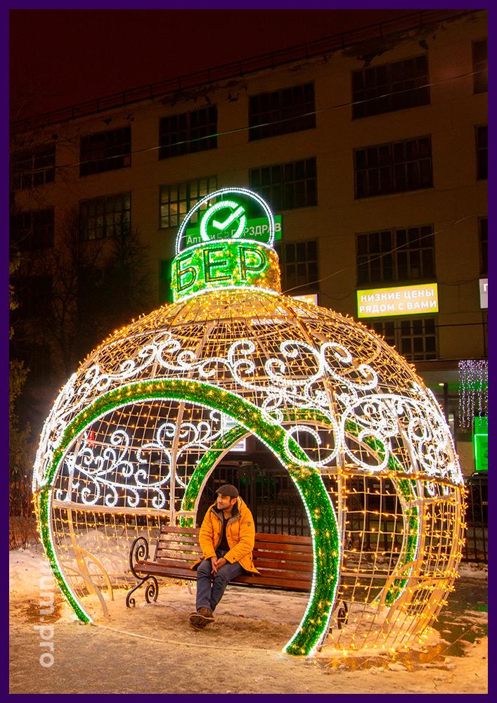 Новогоднее украшение улицы светодиодным шаром из гирлянд и дюралайта с мишурой