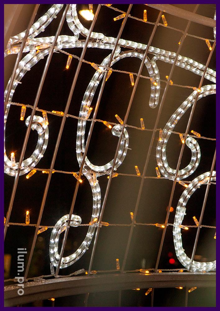 Новогоднее украшение города в Подмосковье светодиодным шаром с дюралайтом и гирляндами