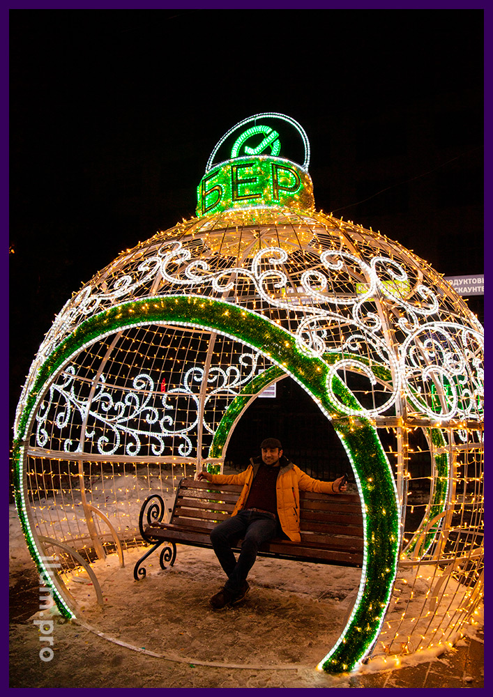 Новогодний шар с аркой из мишуры и гирлянд, светодиодная подсветка в форме ёлочной игрушки