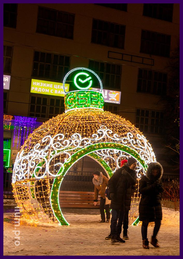 Украшение подмосковного Чехова на Новый год светодиодным шаром в виде ёлочной игрушки