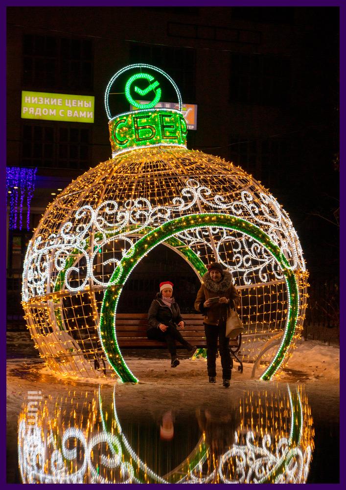 Светящийся шар с уличными гирляндами, декор мишурой и гирляндами в Чехове на Новый год
