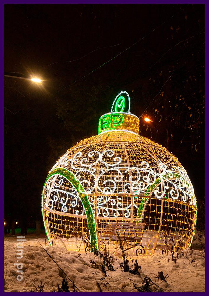 Светящийся шар с логотипом СБЕР из гирлянд и дюралайта с декором из мишуры