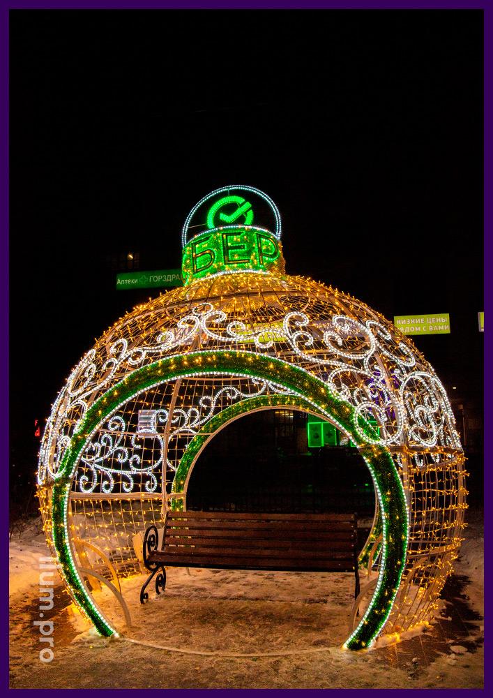 Новогодний шар из гирлянд и мишуры с дюралайтом в Чехове