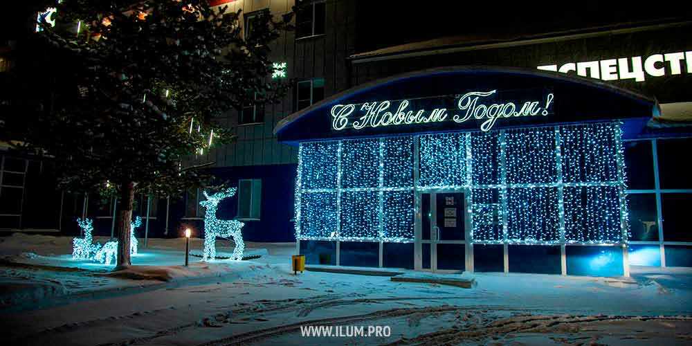 Украшение фасада и территории в Нягани светодиодными гирляндами