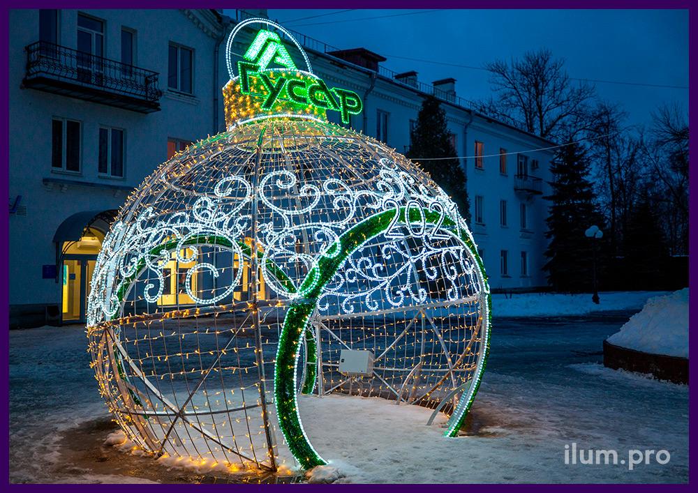 Новогодние декорации для украшения города в форме ёлочных игрушек с подсветкой гирляндами