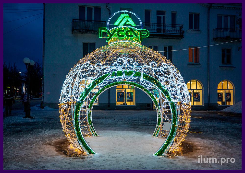 Светодиодные шары с гирляндами на Новый год, арка в форме ёлочной иг�