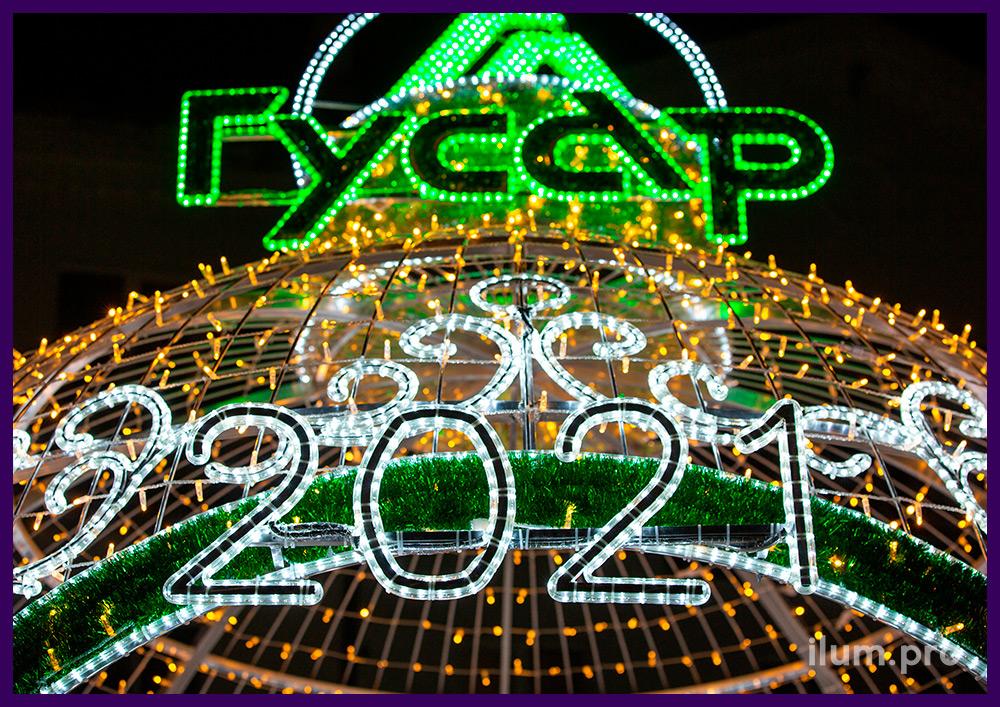 Шар ёлочная игрушка для установки на городской площади на Новый год, декор блестящей мишурой