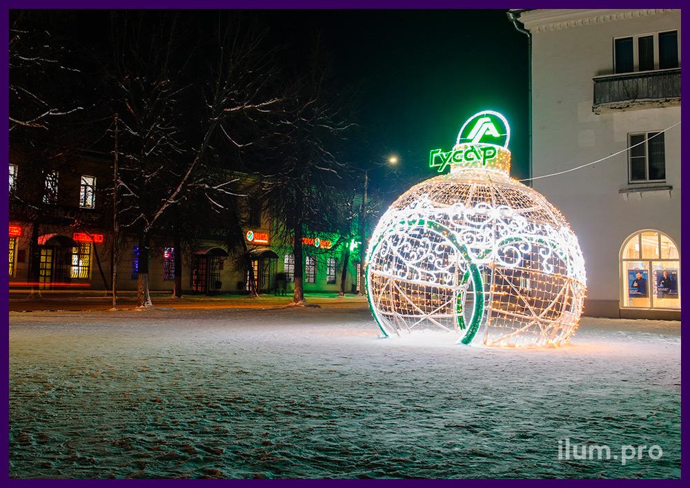 Декорации светодиодные с гирляндами для новогоднего украшения города, шар в форме ёлочной игрушки