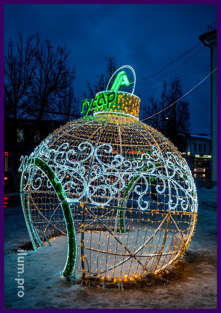 Новогодние декорации в форме ёлочных игрушек с подсветкой гирляндами и дюралайтом разных цветов