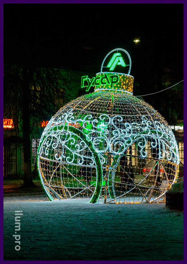 Новогодние декорации для улицы с красивой мишурой и разноцветной иллюминацией в форме ёлочных игрушек