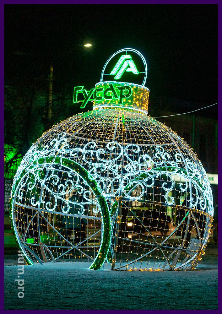 Декорации новогодние с уличными гирляндами и дюралайтом в форме ёлочных игрушек с мишурой