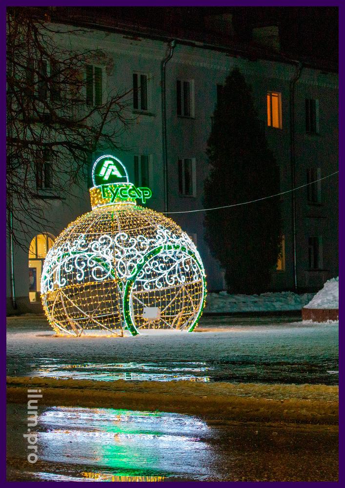 Новогодние украшения для города в виде крупных ёлочных игрушек с гирляндами и дюралайтом