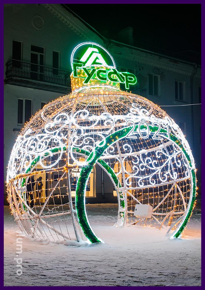 Светящийся шар в форме ёлочной игрушки высотой более четырёх метров с гирляндами и мишурой