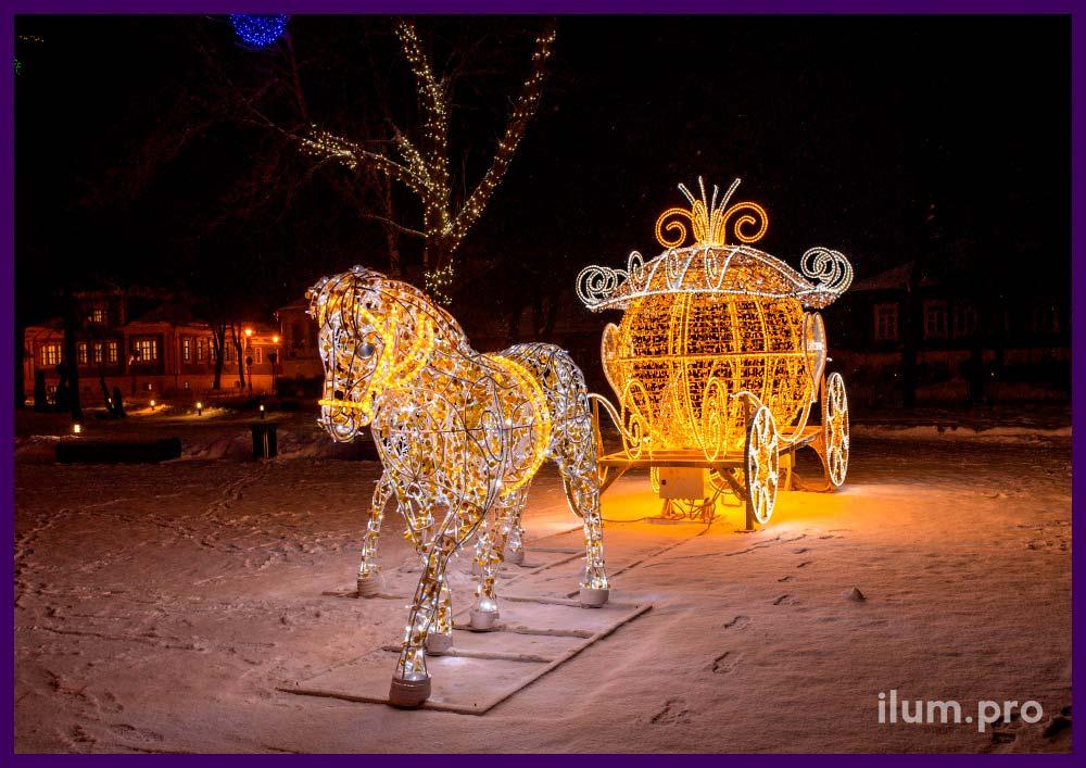 Карета светящаяся с лошадьми из алюминия и гирлянд с блёстками, контуры из дюралайта
