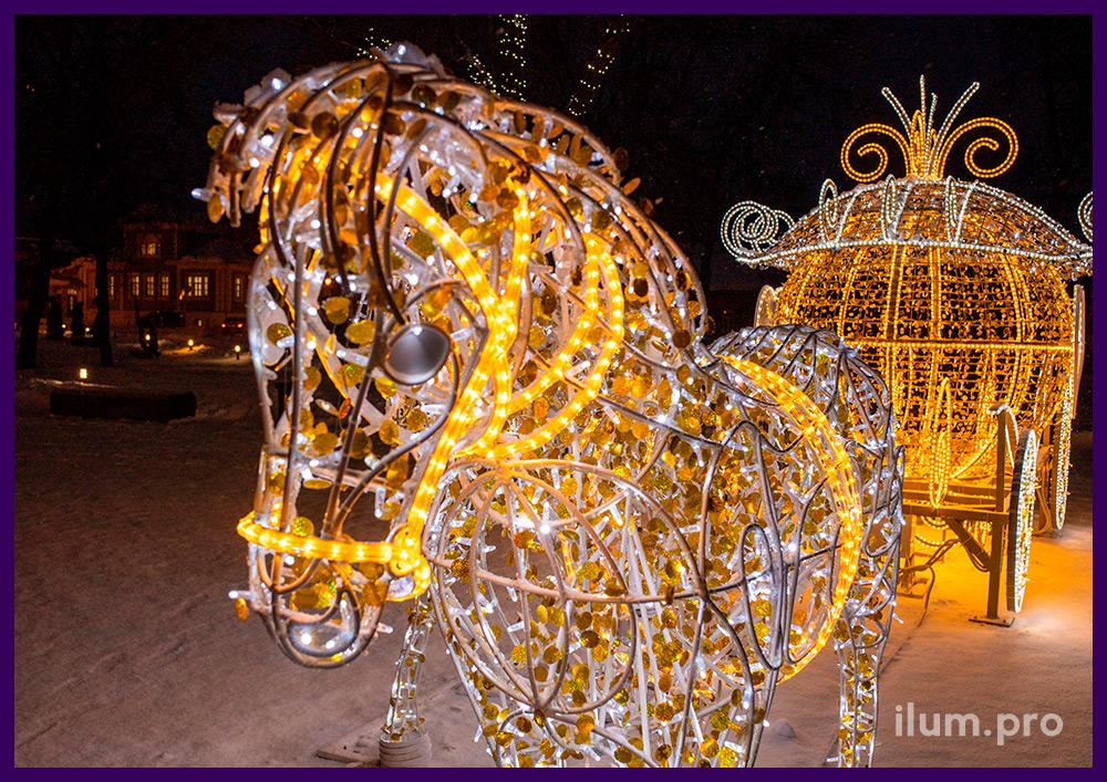 Новогодние декорации из уличных гирлянд и светодиодного дюралайта в форме кареты Золушки с белыми лошадьми