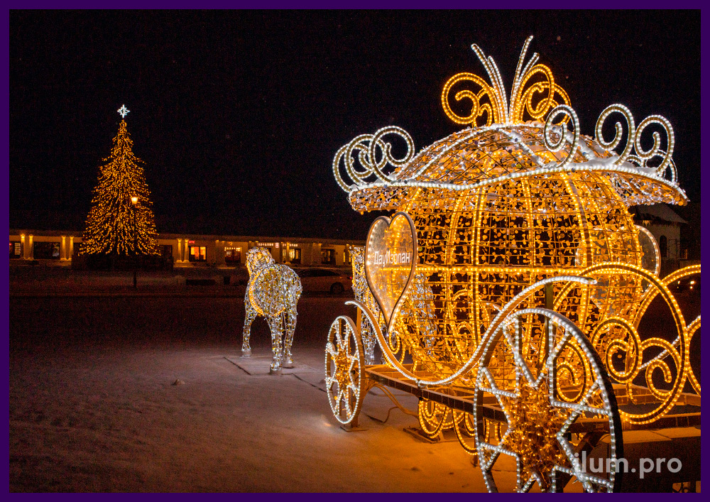 Карета и лошади из алюминиевого каркаса с порошковой краской и уличными гирляндами в Суздале на Новый год