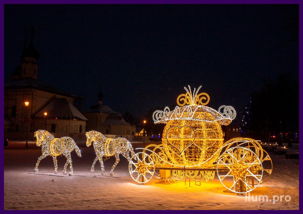 Карета светодиодная с алюминиевым каркасом с порошковым окрашиванием и лошади с гирляндами и дюралайтом