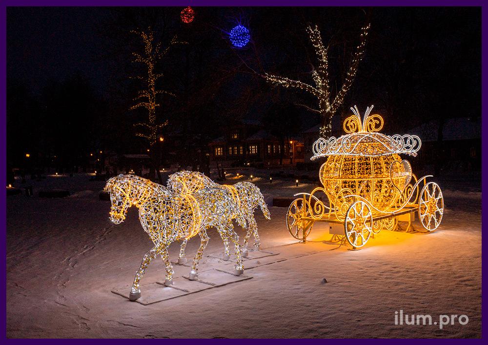 Фотозона со светящейся каретой и лошадьми из гирлянд и алюминиевого каркаса с блёстками