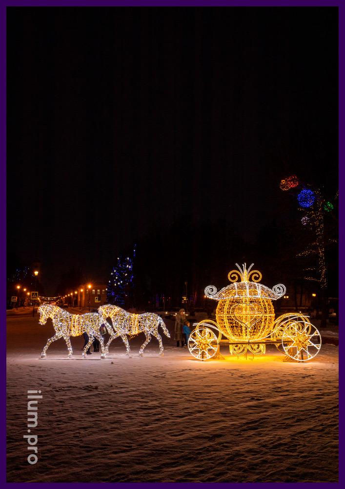 Карета для Золушки с встроенной подсветкой и фигуры лошадей из металлического каркаса и гирлянд