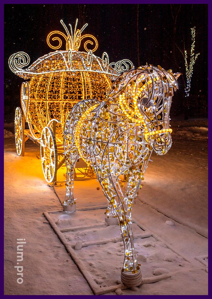 Пара металлических лошадей с подсветкой и карета из алюминия и светодиодных гирлянд