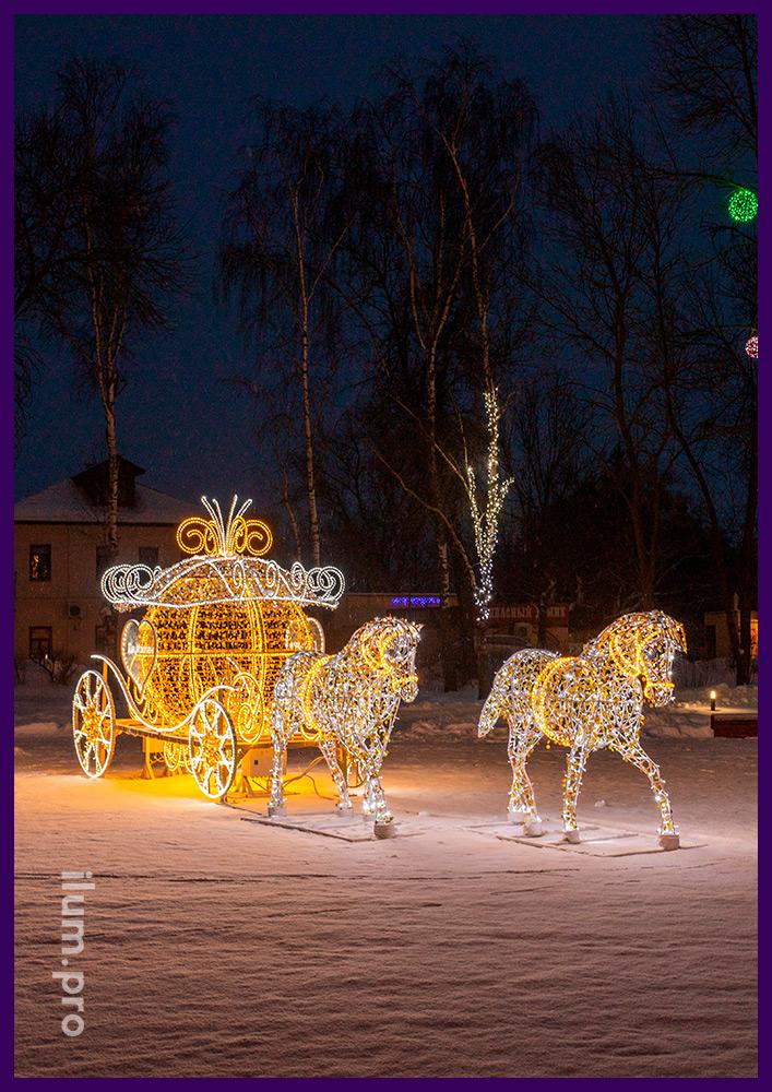 Лошади и карета из светодиодной иллюминации белого и тёпло-белого цвета во Владимирской области