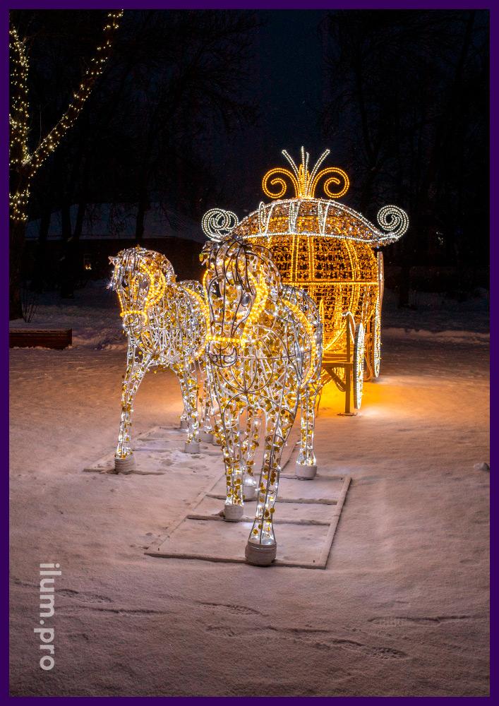 Декоративные фигуры с подсветкой для украшения улицы, карета с парой лошадей из гирлянд