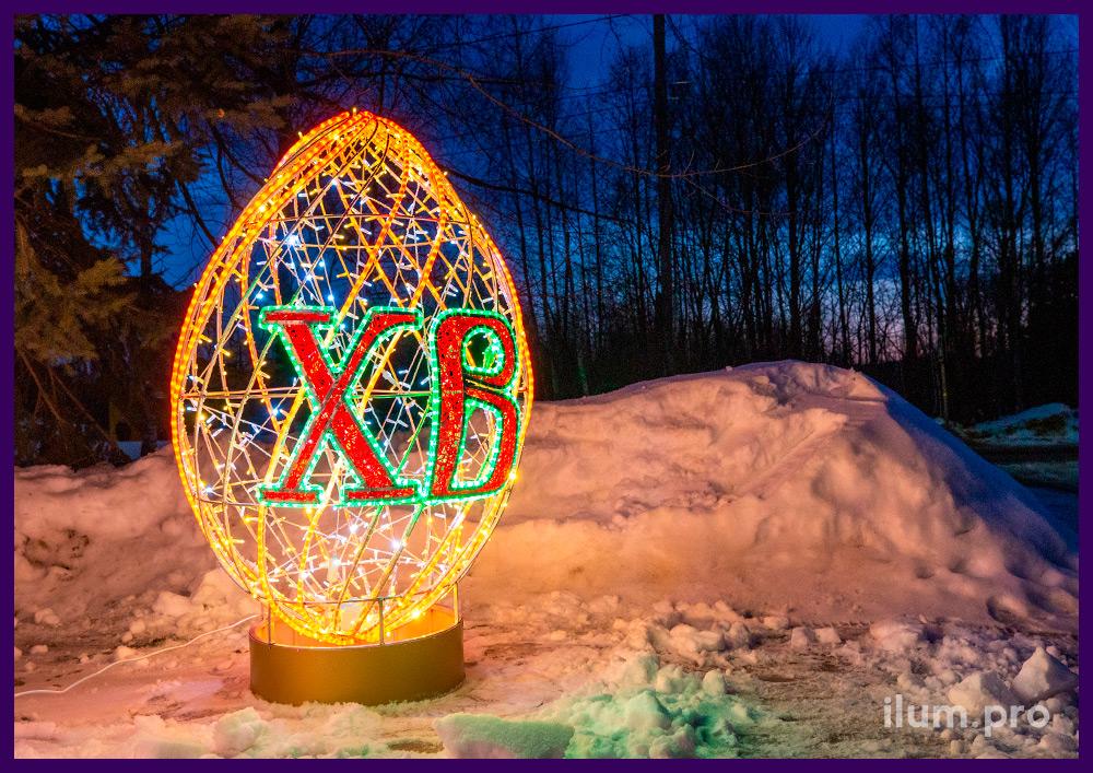 Пасхальные декорации для улицы и интерьера в форме светящихся яиц