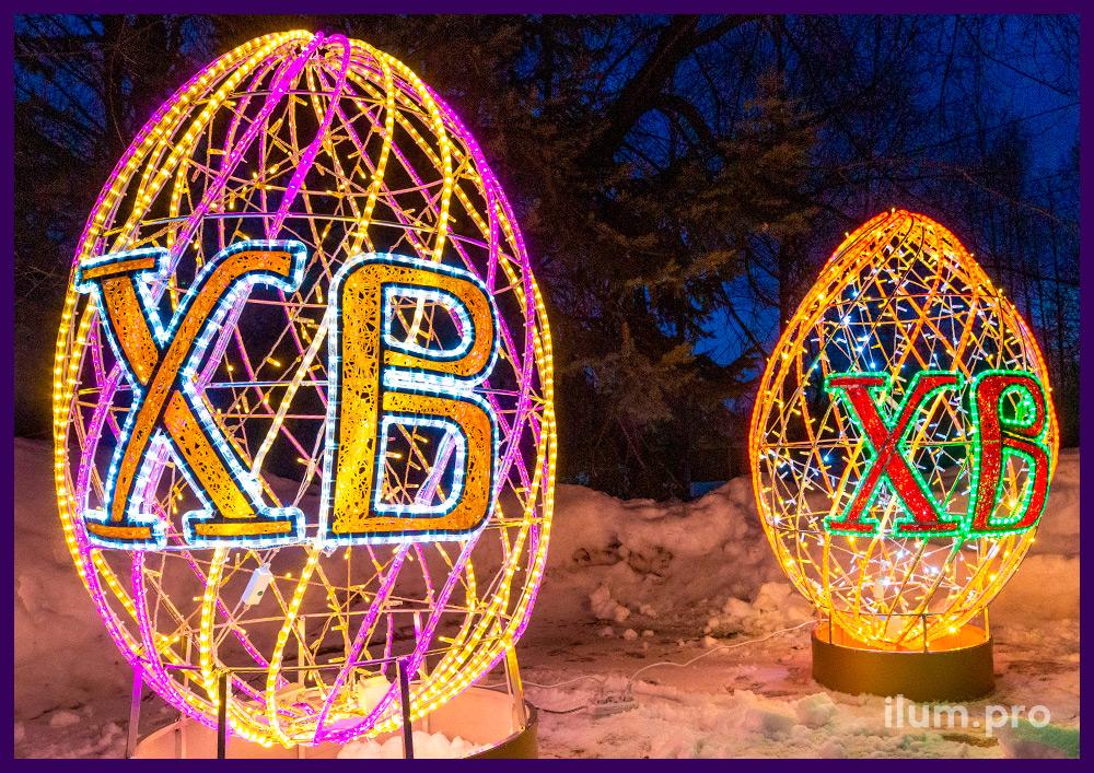 Яйца разноцветные со светодиодными гирляндами на Пасху - праздничные декорации