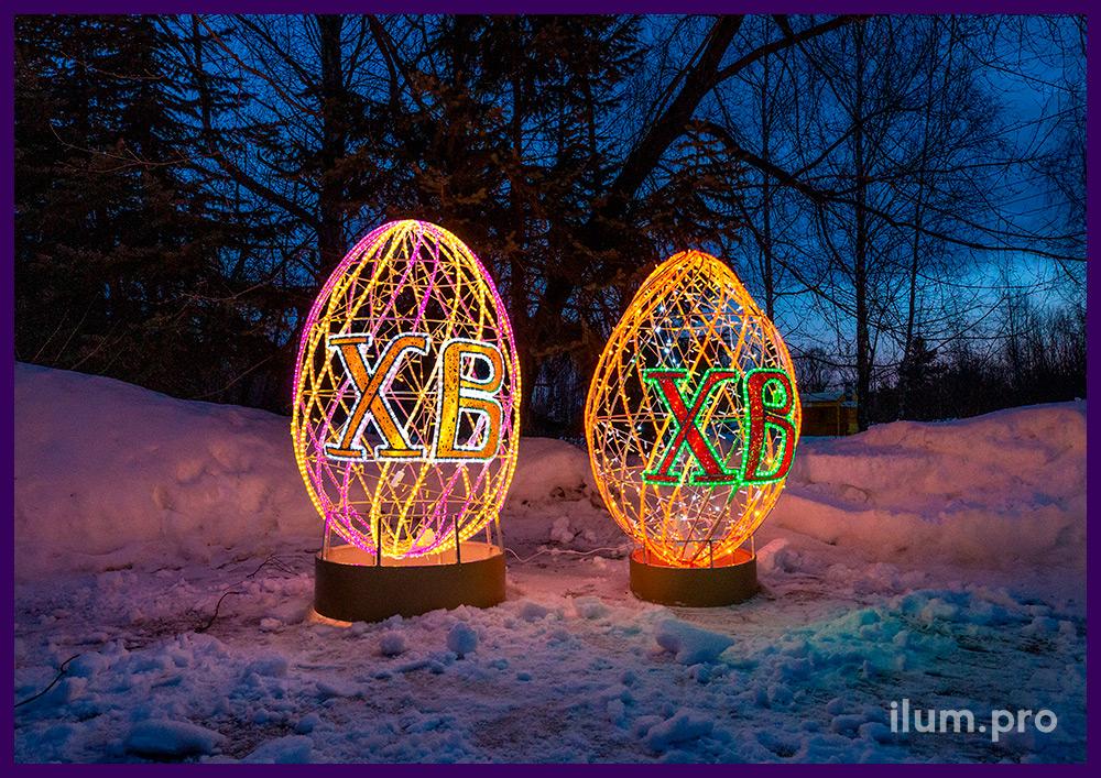 Светодиодные яйца на Пасху - декоративные фигуры с гирляндами для украшения улицы