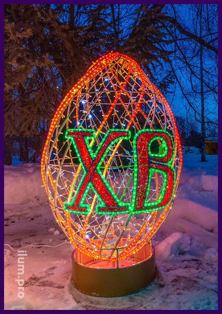 Украшение территории на Пасху светящимися фигурами яиц с узорами ХВ