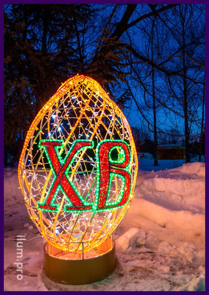 Пасхальные декорации для улицы со светодиодными гирляндами разных цветов
