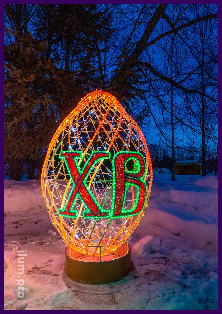 Декорации для территории на Пасху с встроенной подсветкой в форме яиц
