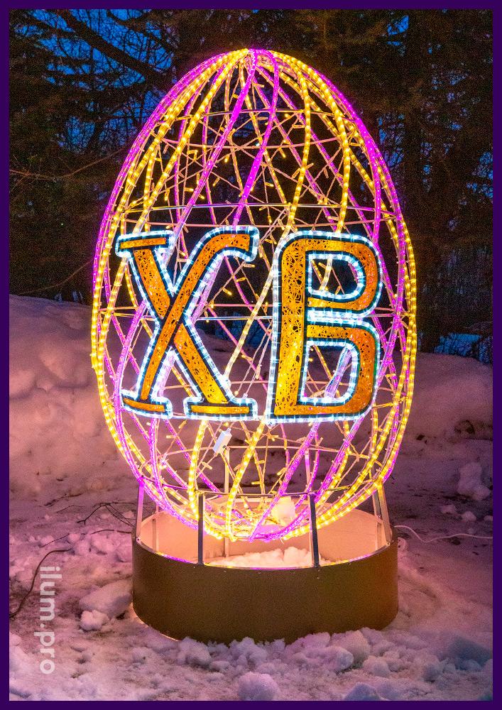 Праздничные декорации в форме пасхальных яиц из уличных гирлянд и ра�