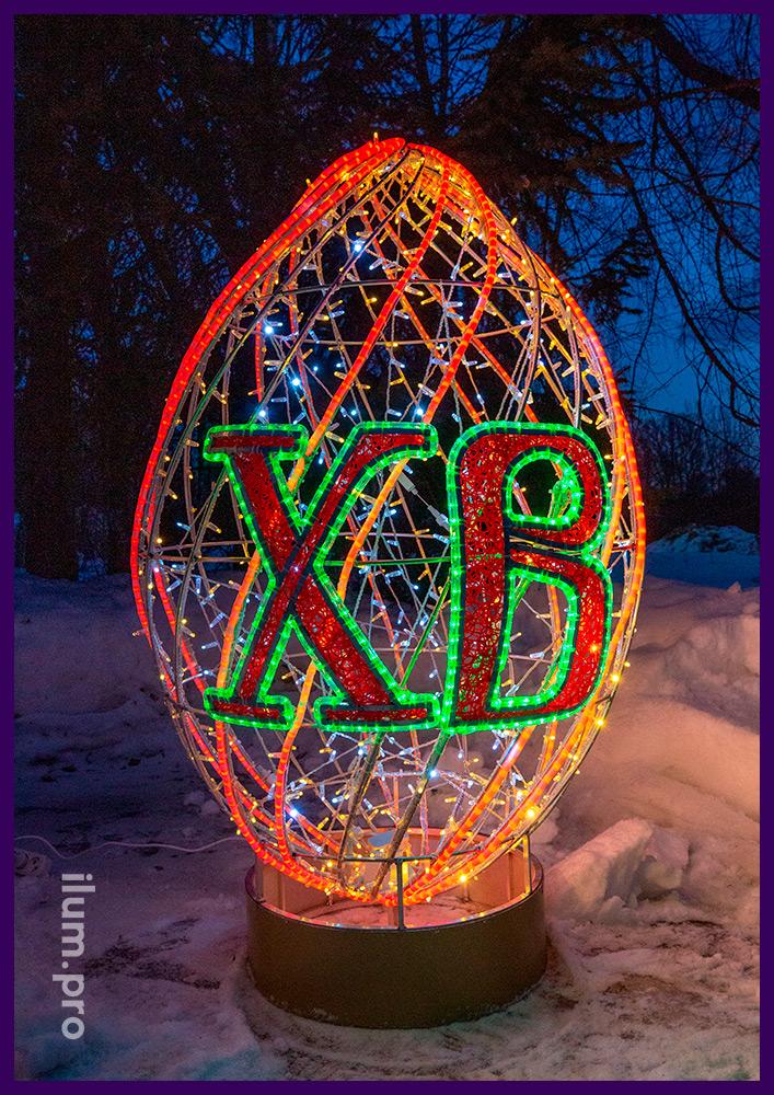 Яйцо из разноцветных светодиодных гирлянд для украшения города на Пасху