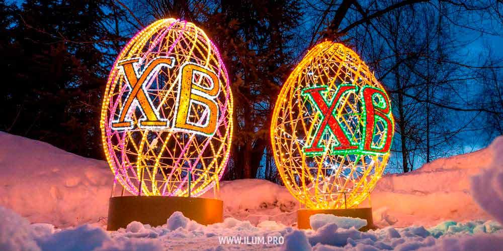 Пасхальные декорации со светодиодной иллюминацией