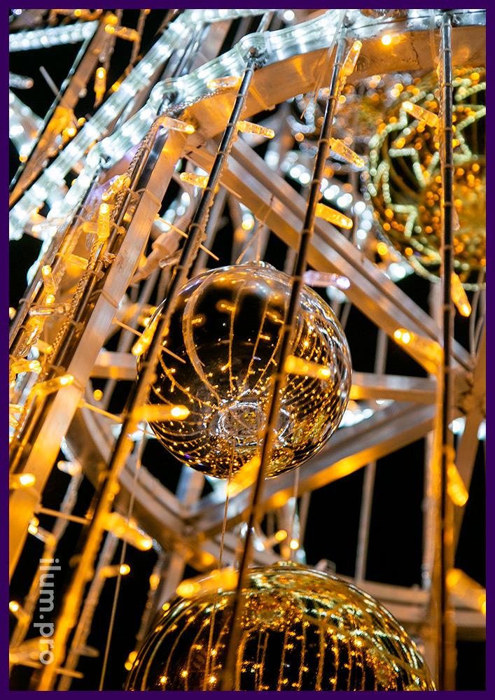 Новогодняя композиция для украшения улицы из звёзд и ёлочных игрушек на алюминиевом каркасе