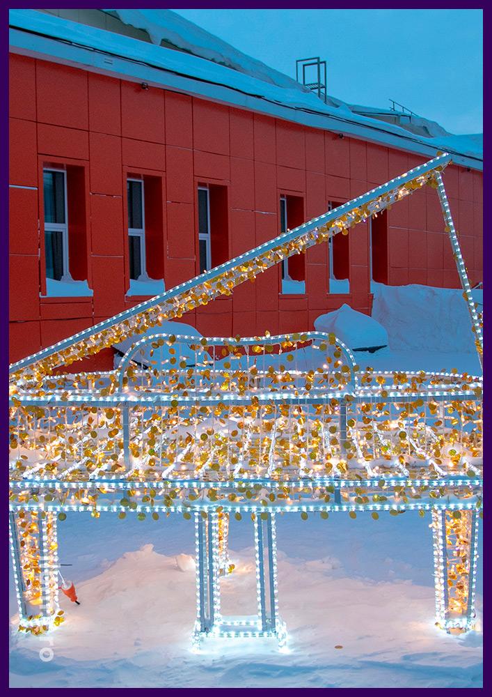 Рояль светодиодный из металла и подсветки уличными гирляндами, декор поверхности блёстками
