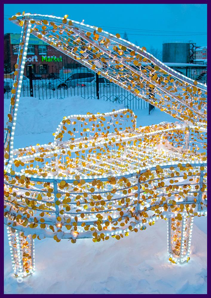 Фигура рояля из уличных гирлянд и дюралайта для украшения города в ЯНАО на праздники