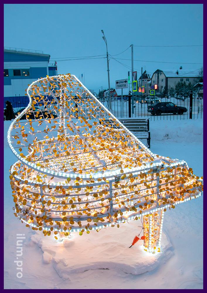 Рояль светодиодный - декоративная фигура для украшения города на новогодние праздники