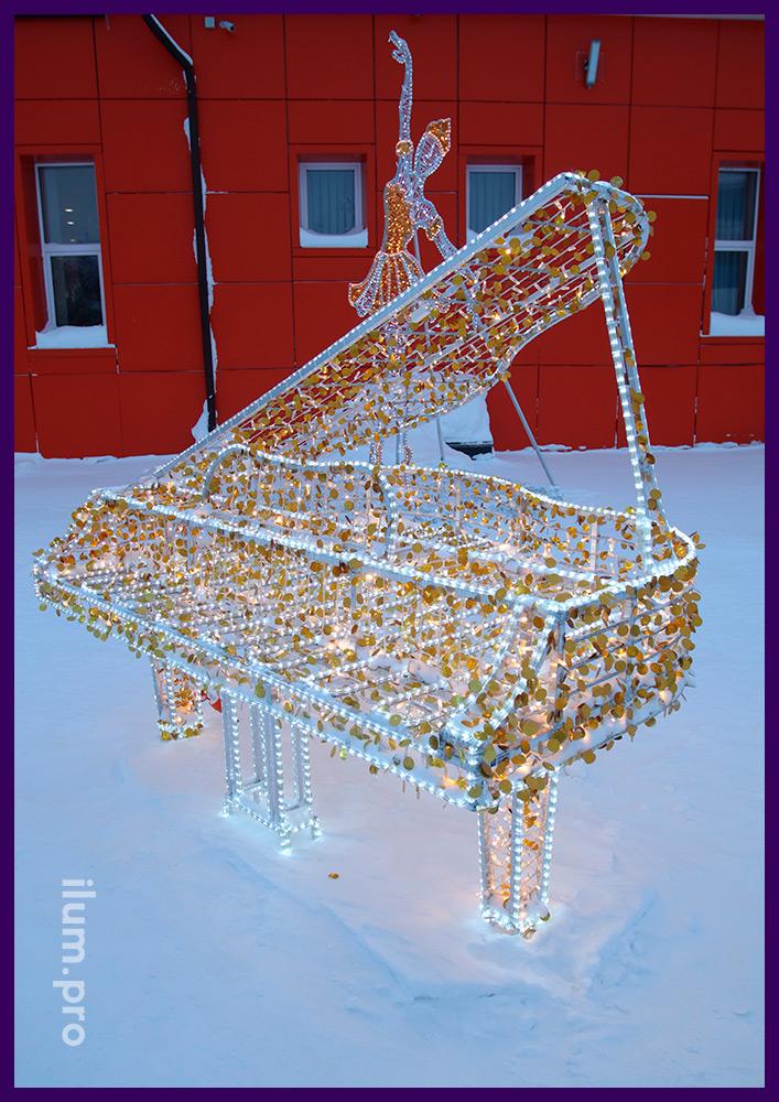 Рояль со светодиодными гирляндами и алюминиевым каркасом в Тарко-Сале на Новый год